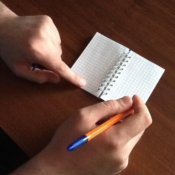 Записываем результаты анализа в дневник самоконтроля